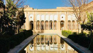 The Orient Hotel Yazd